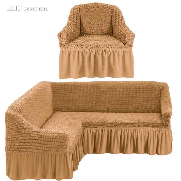 Фото Чехлы для мягкой мебели, Чехол для углового дивана и кресла Чехол для углового дивана и кресла (песочный)