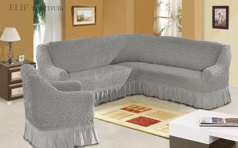 Чехол для углового дивана и кресла (серый)