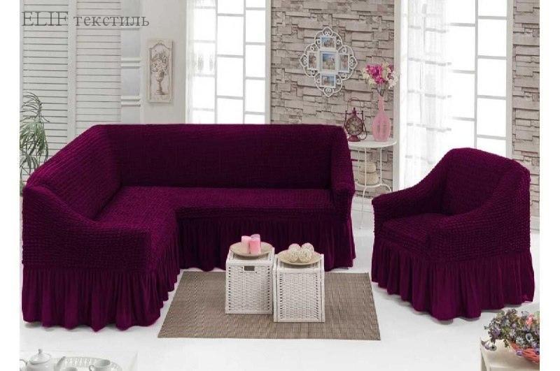 Фото Чехлы для мягкой мебели, Чехол для углового дивана и кресла Чехол для углового дивана и кресла (фиолетовый)