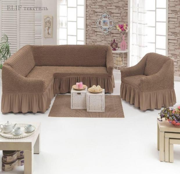 Чехол для углового дивана и кресла (кофейный)