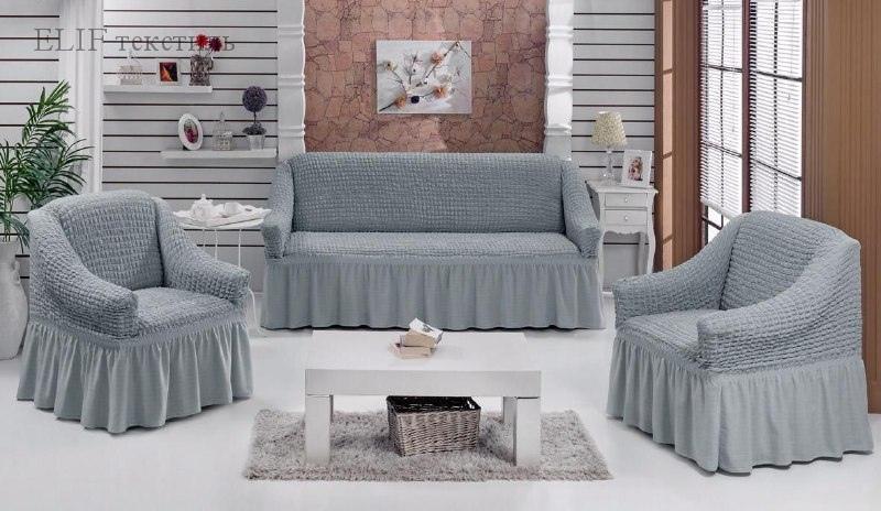Фото Чехлы для мягкой мебели, Чехол для прямого дивана и 2х кресел Чехол для прямого дивана и 2х кресел (серый)