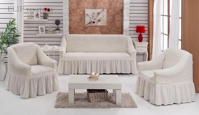 Фото Чехлы для мягкой мебели, Чехол для прямого дивана и 2х кресел Чехол для прямого дивана и 2х кресел (белый)