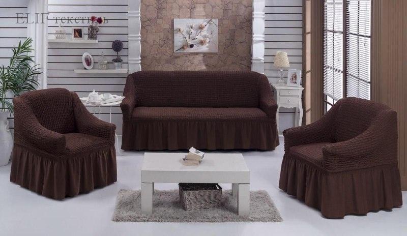 Чехол для прямого дивана и 2х кресел (коричневый)