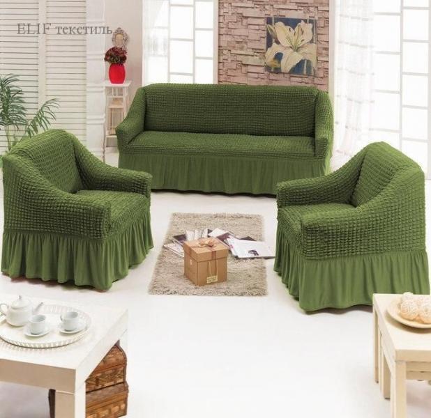 Фото Чехлы для мягкой мебели, Чехол для прямого дивана и 2х кресел Чехол для прямого дивана и 2х кресел (зелёный)
