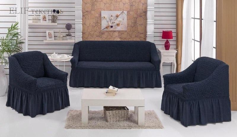 Фото Чехлы для мягкой мебели, Чехол для прямого дивана и 2х кресел Чехол для прямого дивана и 2х кресел (графитовый)