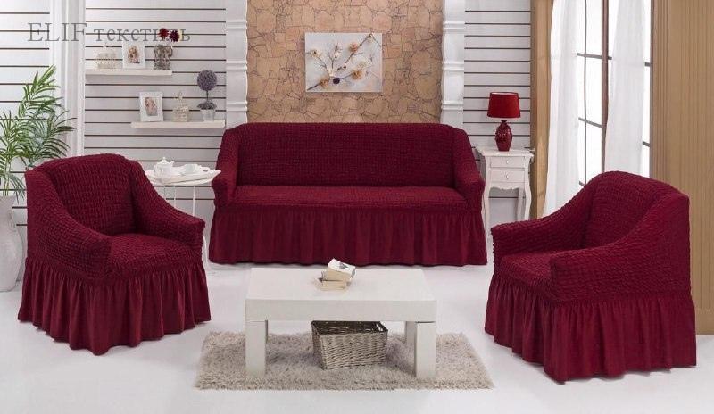 Фото Чехлы для мягкой мебели, Чехол для прямого дивана и 2х кресел Чехол для прямого дивана и 2х кресел (бордовый)