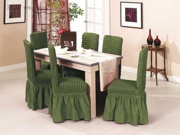 Фото Чехлы для мягкой мебели, Чехол для стульев Чехол для стульев 6 штук (зелёный) Турция