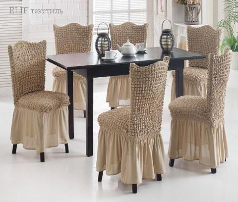 Фото Чехлы для мягкой мебели, Чехол для стульев Чехол для стульев (кофейный) 6 штук Турция