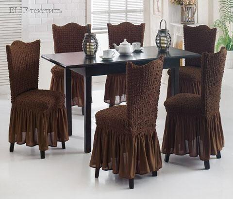 Фото Чехлы для мягкой мебели, Чехол для стульев Чехол для стульев (коричневый) 6 штук Турция