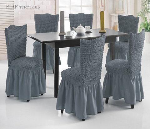 Чехол для стульев (серый) 6 штук Турция