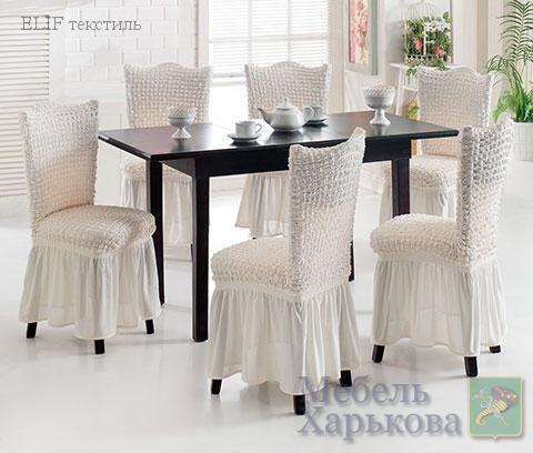 Чехол для стульев 6 штук (белый) - Накидки на мебель в Харькове