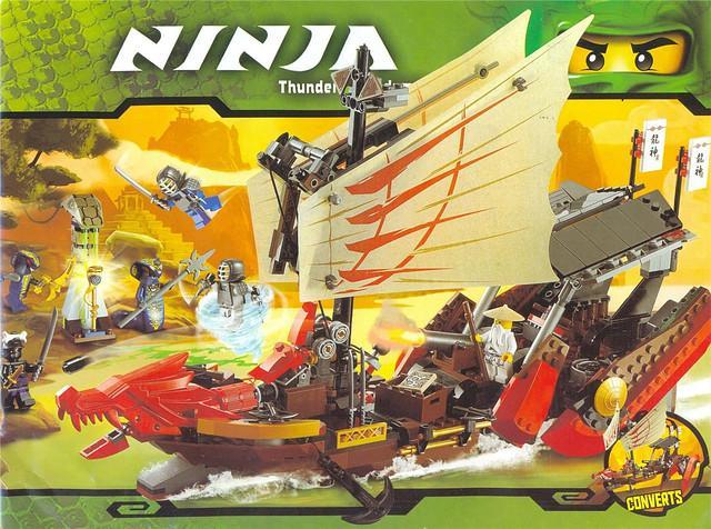 Фото Конструкторы, Конструкторы типа «Лего», Ниндзя Го (Ninja Go) 9762