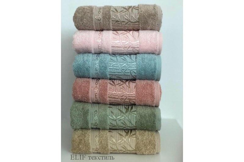 """Набор бамбуковых полотенец """"Zumrut - 2""""  Турция, 6 шт. разноцветные"""