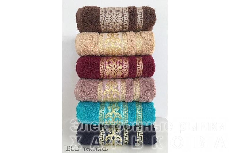 """Набор махровых полотенец """"Ottoman""""  Турция, 6 шт. разноцветные - Банные полотенца на рынке Барабашова"""