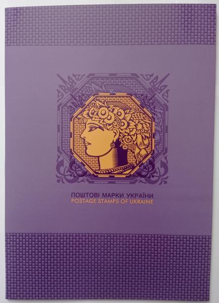 Фото Почтовые марки Украины, Сувенирные буклеты с почтовыми марками Украины Сувенирный буклет А 4 возможен с любой вашей комплектацией марок!!!
