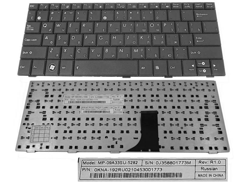 Клавіатура до ноутбука ASUS EEE PC 1005HA, 1008HA, 1001HA, 1005P, 1005PX, 1005PXD