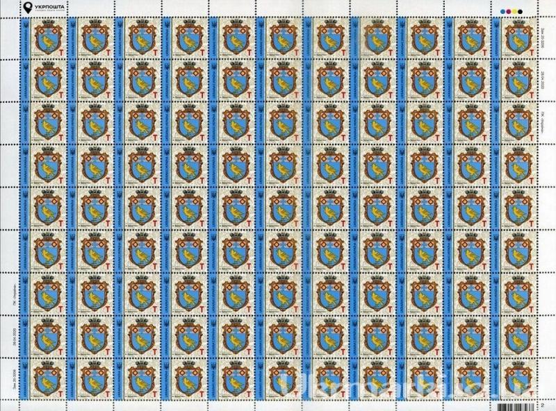 Фото Почтовые марки Украины, Почтовые марки Украины 2020 год  2020 № 1810 угловой квартблок Девятый выпуск стандартных почтовых марок «Гербы городов, поселков и сел Украины»: «М. Бурштын, Ивано-Франковская обл. » ( Т ) номинал (3,00 грн)