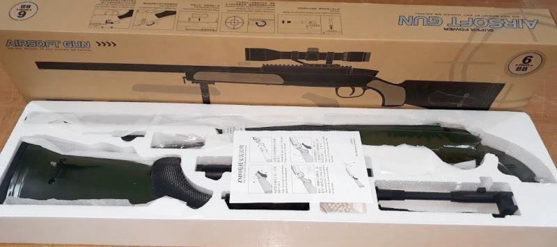 Фото Игрушечное Оружие, Стреляет пластиковыми 6мм  пульками, Винтовка, ружьё Детская  страйкбольная винтовка   ZM51G металл+пластик (цевьё и приклад тёмно-зеленые)