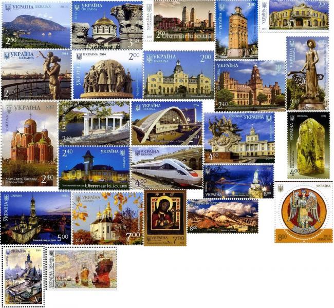 Фото Почтовые марки Украины, Наборы из серии почтовых марок Украины  Серия