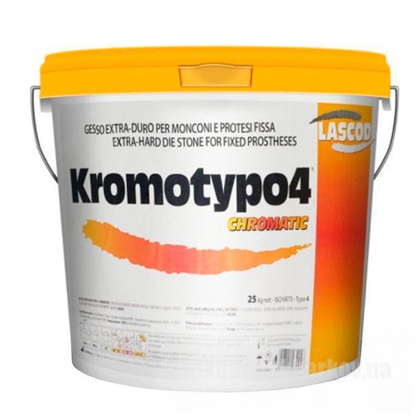 Фото Для зуботехнических лабораторий, МАТЕРИАЛЫ, Гипсы  Kromotypo 4 (Кромотипо 4) - Хроматик гипс с цветовой индикацией фаз (Lascod - Italy) 6 кг