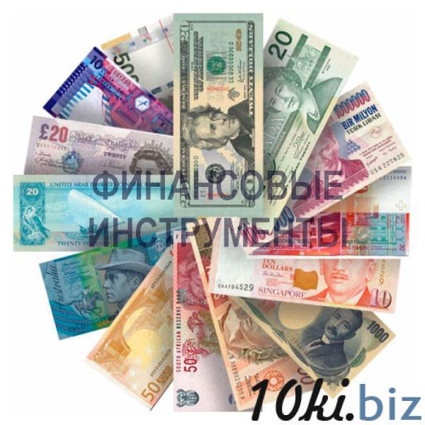 Финансовые инструменты для обеспечения контрактов из ряда иностранных ТОП банков и небанковских финансовых организаций