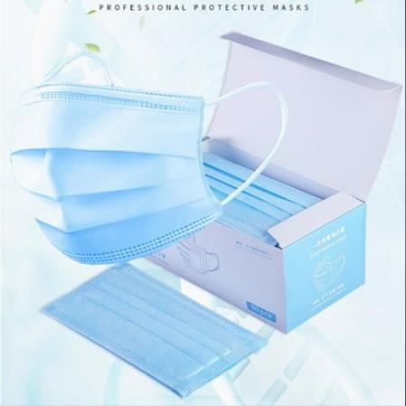 Фото Маски  . Маска  трёхслойная  ,  голубого  цвета  с  прилегающим  зажимом  для  носа.  Упаковка 50 шт.
