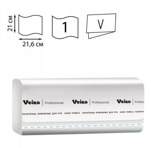 Полотенца бумажные Veiro Professional Basic V-сложение (250 шт,уп)