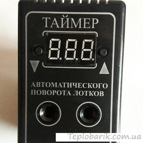 Фото Терморегуляторы для инкубаторов Таймер цифровой циклический. Реле времени в инкубатор.