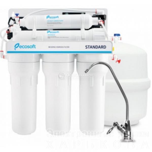 Фильтр Обратного Осмоса Ecosoft Standard 5-50 (MO550ECOSTD ) - Бытовые фильтры обратного осмоса, комплектующие к ним на рынке Барабашова