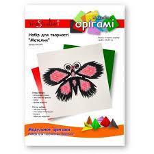 Фото Развивающие игрушки, Наборы для детского творчества, Оригами OK-002 Модульное оригами Бабочка (черно-розовая)