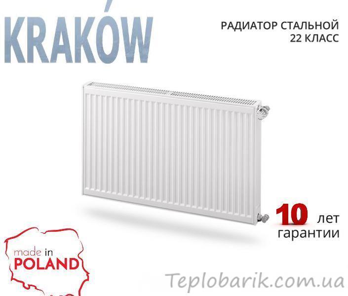 Фото Радиаторы отопления, Стальные (панельные) радиаторы отопления Радиатор стальной марки Krakow 500*1400