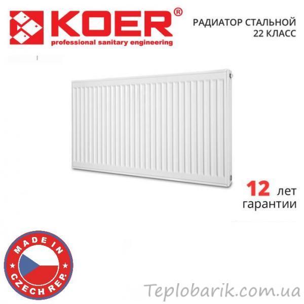 Фото Радиаторы отопления, Стальные (панельные) радиаторы отопления Радиатор стальной, марки RADIATORI 500*1300 (произведен в: Турция, 22 класс, высота 500мм)