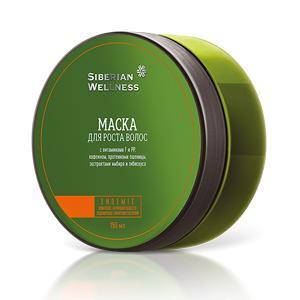 - Маска для роста волос - косметика с комплексом ENDEMIX™