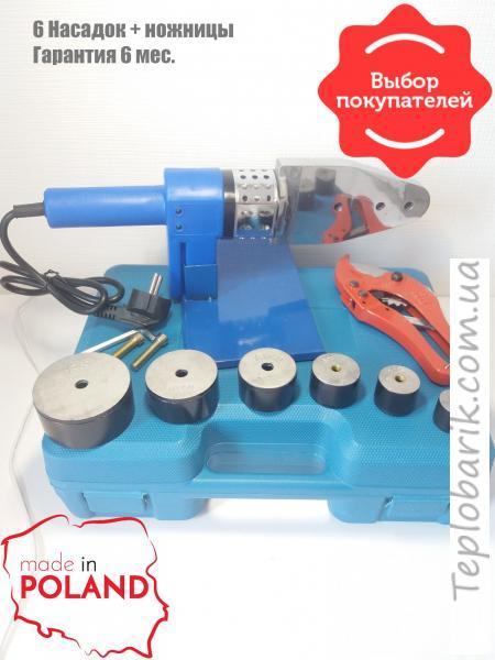 Фото Оборудование для монтажа отопления, Паяльник для полипропиленовых труб Паяльник для пластиковых труб Krakow 20-63 Автомат + ножницы.