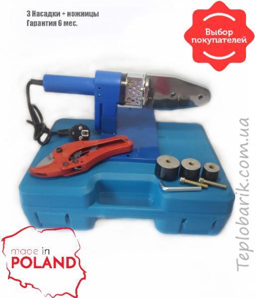 Фото Оборудование для монтажа отопления, Паяльник для полипропиленовых труб Паяльник для пластиковых труб Krakow 20-32 Автомат+ножницы.