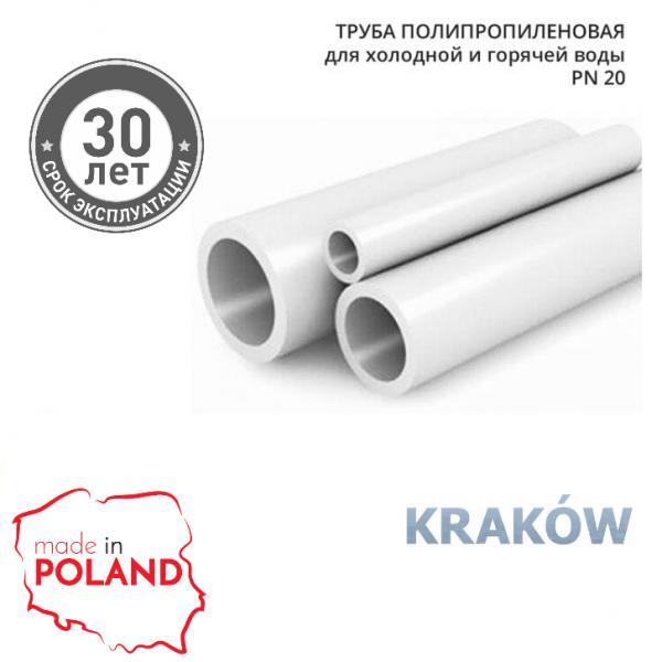 Труба полипропил. для холодной и горячей воды, марки KRAKOW, PN 20, 50*8.3(произв.Польша)
