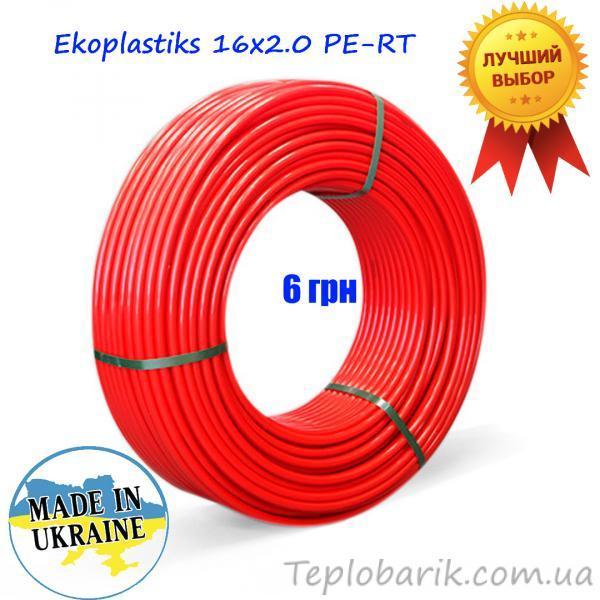Фото Водяной Теплый пол, Труба для теплого пола Труба для теплого пола Ekoplastiks 16*2 (Украина)