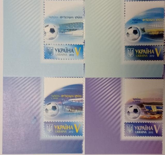 2012 № 1183-1186 угловые собственные почтовые марки Футбольная страна СЕРИЯ П-11-14 Стадионы Евро-2012