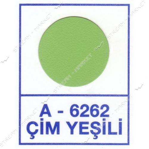 Заглушка Weiss самоклейка 6262 Yesil 50шт
