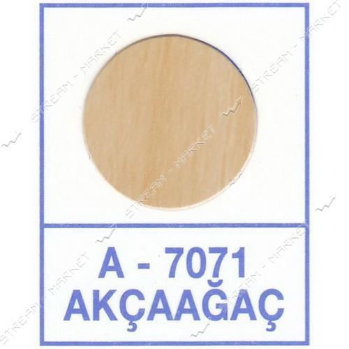 Заглушка Weiss самоклейка 7071 Akcaagac 50шт