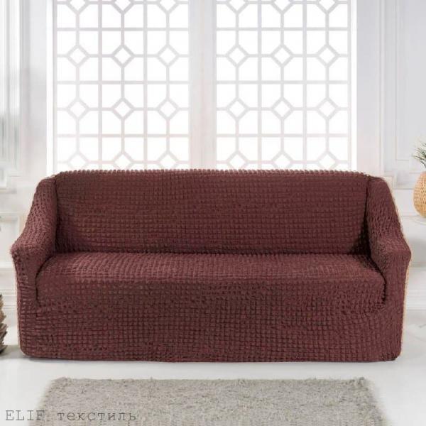 Фото Чехлы для мягкой мебели, Чехол для прямого дивана Чехол для прямого дивана без юбки (коричневый)