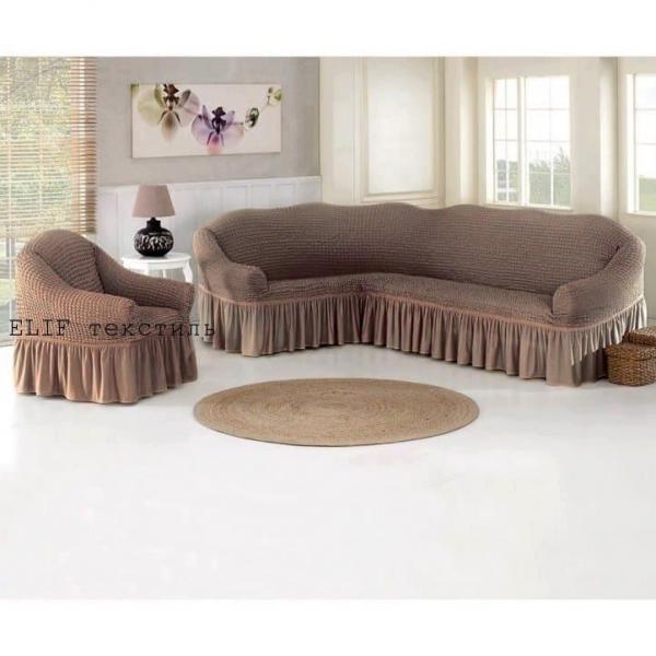 Фото Чехлы для мягкой мебели, Чехол для углового дивана и кресла Чехол для углового дивана и кресла (кофейный)