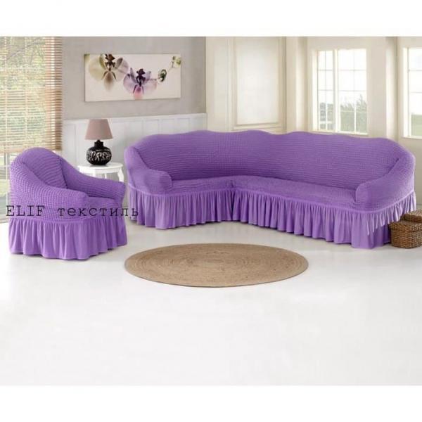 Фото Чехлы для мягкой мебели, Чехол для углового дивана и кресла Чехол для углового дивана и кресла (сиреневый)