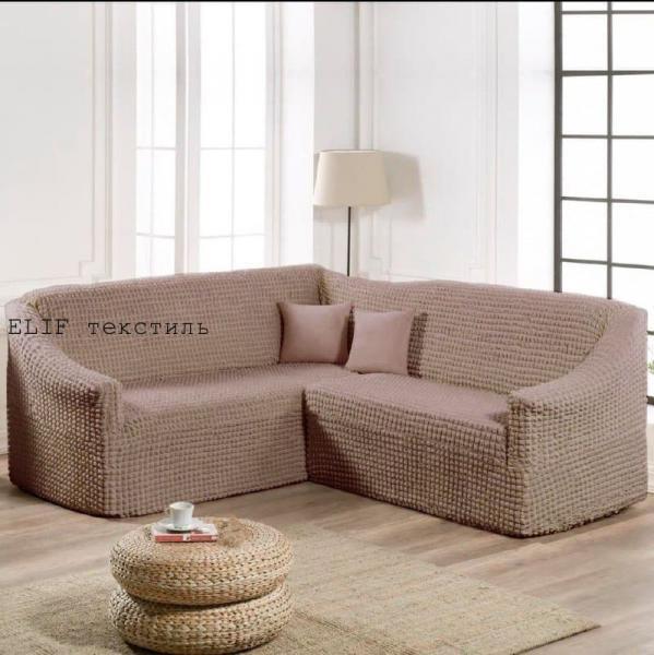 Фото Чехлы для мягкой мебели, Чехол для углового дивана Чехол для углового дивана без юбки (серый)  Турция