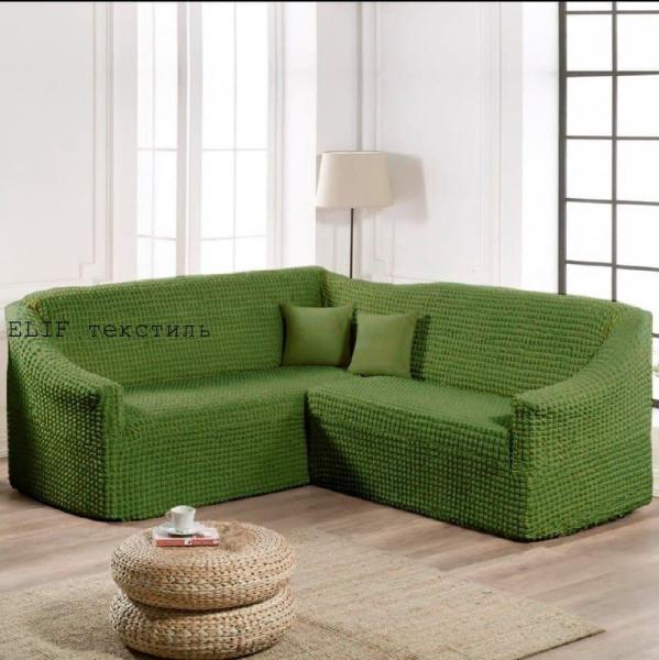 Фото Чехлы для мягкой мебели, Чехол для углового дивана Чехол для углового дивана без юбки  (зеленый)  Турция