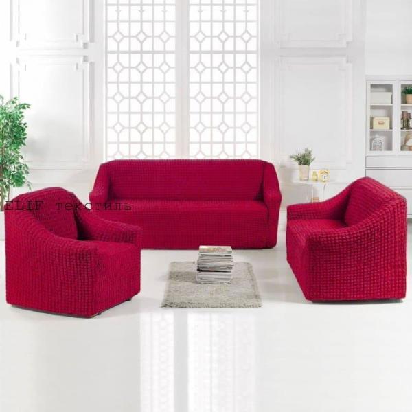 Фото Чехлы для мягкой мебели, Чехол для прямого дивана и 2х кресел Чехол для прямого дивана и 2-х кресел без юбки (фуксия)