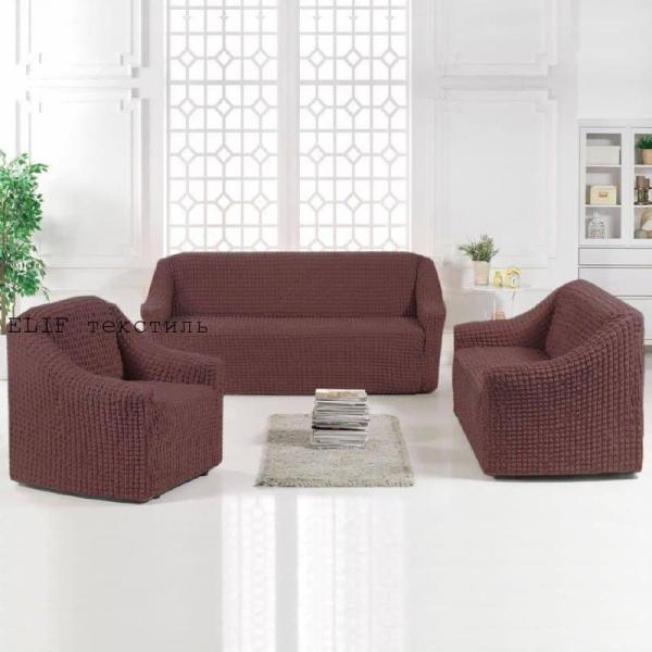 Фото Чехлы для мягкой мебели, Чехол для прямого дивана и 2х кресел Чехол для прямого дивана и 2-х кресел без юбки (кофейный)