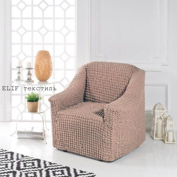 Фото Чехлы для мягкой мебели, Чехлы  для кресла Чехол на кресло  универсальный без юбки (мокко) 1шт.  Турция