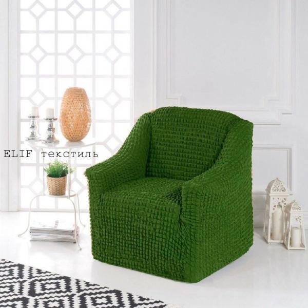 Фото Чехлы для мягкой мебели, Чехлы  для кресла Чехол на кресло  универсальный без юбки (зеленый) 1шт.  Турция