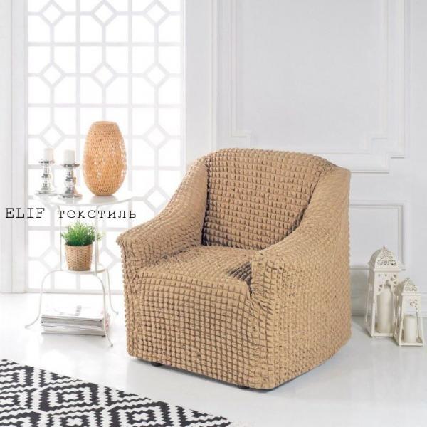 Фото Чехлы для мягкой мебели, Чехлы  для кресла Чехол на кресло  универсальный без юбки (темно-бежевый) 1шт.  Турция